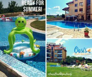 Лято на Камчия